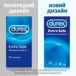 Durex Extra Safe Condoms Maximum reliability 12pcs - buy, prices for MegaMarket - image 3