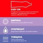 Durex Elite Condom - buy, prices for MegaMarket - image 2