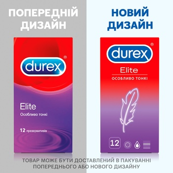 Durex Elite Condom - buy, prices for MegaMarket - image 4