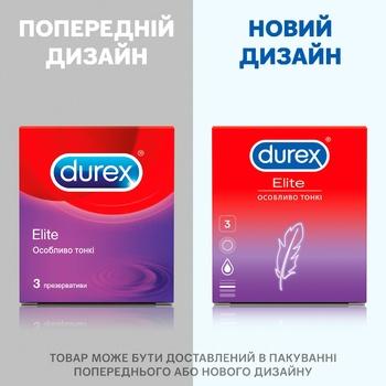 Презервативы Durex Elite особенно тонкие латексные с силиконовой смазкой 3шт - купить, цены на СитиМаркет - фото 4