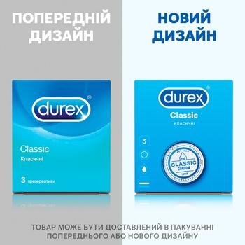 Презервативы Durex Classic классические с накопителем и силиконовой смазкой 3шт - купить, цены на Ашан - фото 5