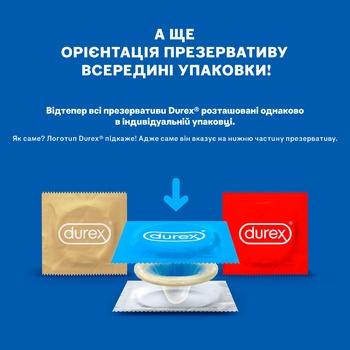 Презервативы Durex Pleasuremax латексные ребристые и точечные с накопителем и силиконовой смазкой 3шт - купить, цены на Ашан - фото 3