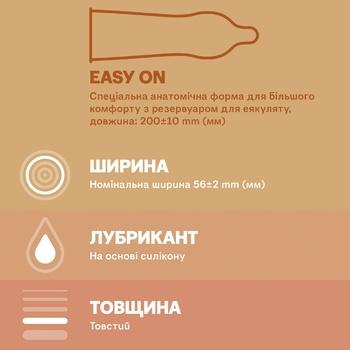Презервативы Durex RealFeel для естественных ощущений 3шт - купить, цены на Метро - фото 3
