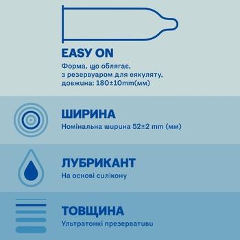 Презервативи Durex Invisible ультратонкі 3шт - купити, ціни на CітіМаркет - фото 5