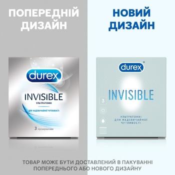 Durex Invisible Ultra-thin Condoms 3pcs - buy, prices for CityMarket - photo 2