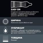 Презервативы Durex Extase №3 3шт - купить, цены на Ашан - фото 2