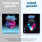 Презервативы Durex Extase №3 3шт - купить, цены на Varus - фото 4