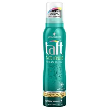 Пена для волос Taft Fullness сверхсильная фиксация 150мл