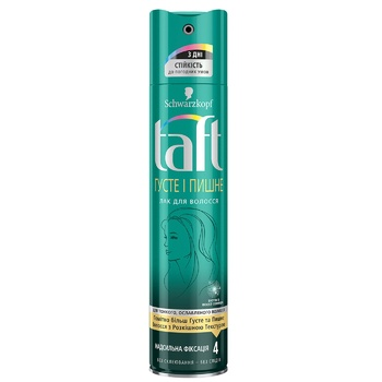 Schwarzkopf Taft Varnish Thick and Curvaceous for Fine and loose hair over 250ml - buy, prices for EKO Market - photo 1