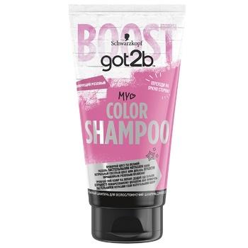 Шампунь тонирующий got2b Color Shampoo Шокирующий розовый 150мл - купить, цены на Ашан - фото 1