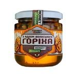 Medovyy Shlyakh Honey With Walnut 240g