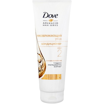 Dove Perfect Care Cream-rinse for Hair 250ml - buy, prices for Furshet - image 2