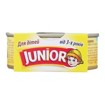 Паштет м'ясний Онісс Junior курячий 100г - купити, ціни на Novus - фото 1