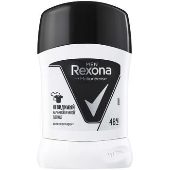 Дезодорант Rexona Men Невидимый для черного и белого твердый 50мл