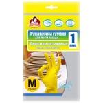 Перчатки Помощница резиновые для мытья посуды размер M