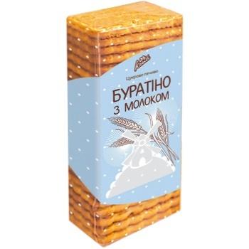 Konti Buratino Sugar Milk Cookies - buy, prices for CityMarket - photo 1
