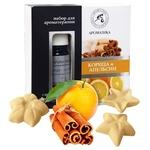 Aromatika Aromatherapy Set Cinnamon-orange 10ml