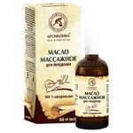 Aromatika Massage Oil Anti-cellulite 50ml