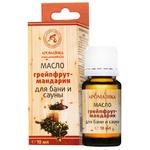 Олія косметична для саун Ароматика Грейпфрут-мандарин 10мл