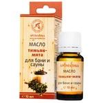Aromatika Cosmetic Oil for Saunas Thyme-mint 10ml