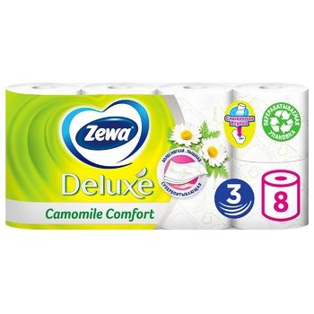 Zewa Deluxe Three-layer Toilet Paper 8pcs