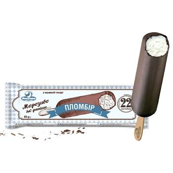 Ice-cream Lasunka on a stick 80g Ukraine