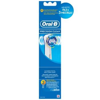 Насадки для електричних зубних щіток Oral-B Precision Clean 2шт - купити, ціни на Восторг - фото 6