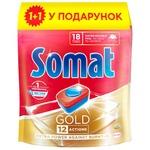 Somat Gold Dishwasher Tablets 18+18pcs