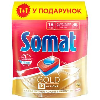 Таблетки Somat Gold для посудомоечной машины 18+18шт - купить, цены на Восторг - фото 1