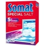 Соль Сомат для посудомоечной машины 1,5кг