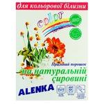 Alenka Color Universal Washing Powder 450g