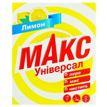 Порошок универсальный Макс лимон 350г - купить, цены на МегаМаркет - фото 1