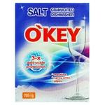 Сіль для посудомийних машин O'KEY гранульована 700г