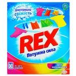Rex Color Washing Powder 350g