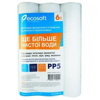 Катриджі Ecosoft для фільтрів води поліпропіленові 6шт - купити, ціни на Ашан - фото 1