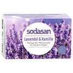 Sodasan Lavender Soap-cream 100g
