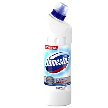 Domestos Disinfectant Ultra White 500ml