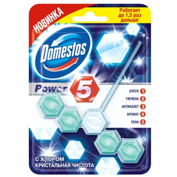 Блок для унитаза Domestos Power 5 с хлором кристальная чистота 55г - купить, цены на Ашан - фото 1