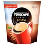 Кофе NESCAFÉ® Classic Crema растворимый 50г - купить, цены на МегаМаркет - фото 1