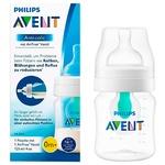 Бутылочка для кормления Philips Avent 125мл 1шт