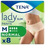 Урологические трусы Tena Lady Slim Pants Normal для женщин размер Medium 8шт