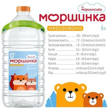 Morshynka non-carbonated water 6l - buy, prices for MegaMarket - image 4