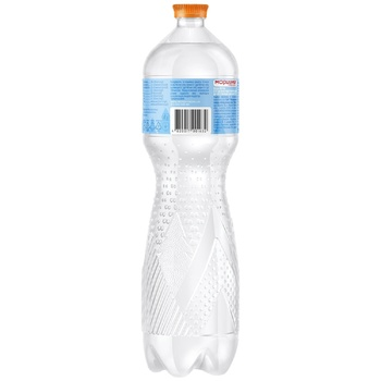 Morshynka non-carbonated water 1500ml - buy, prices for MegaMarket - image 4