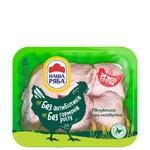 Мясо бедра цыпленка-бройлера Наша Ряба охлажденное (~600г)