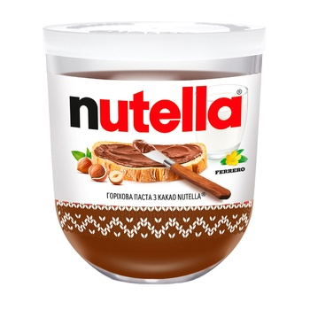 Nutella Hazelnut And Cocoa Spread 200g - buy, prices for Tavria V - image 7