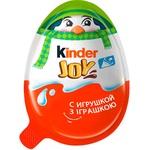 Яйцо Kinder Joy Классический с двухслойной пастой на основе молока и какао и вафельными шариками покрытыми какао с молочным кремом внутри и с игрушкой 20г - купить, цены на Ашан - фото 3