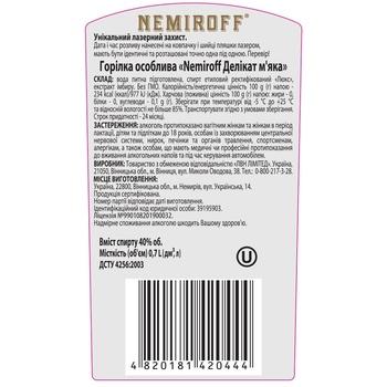 Nemiroff Delikat Soft Special Vodka 40% 0,7l - buy, prices for CityMarket - photo 4