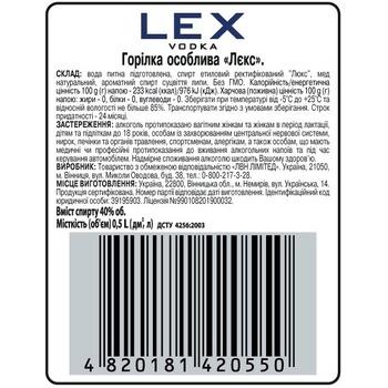 Nemiroff Lex vodka 40% 0,5l - buy, prices for CityMarket - photo 2