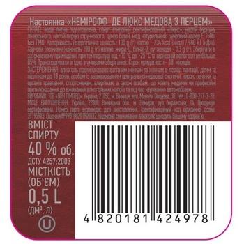 Настойка Nemiroff De Luxe Медовая с перцем Премиум 40% 0,5л - купить, цены на Novus - фото 2