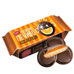 Delicia With Orange Taste Butter Cookies 135g
